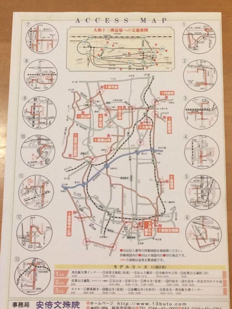 大和十三仏霊場の地図